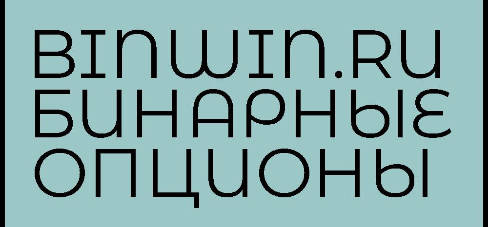 binwin.ru